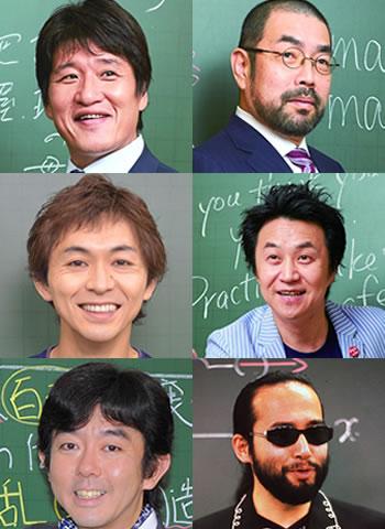 早稲田スクール・東進衛星予備校で大学受験現役合格